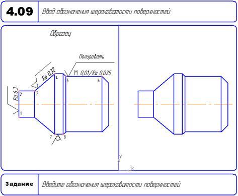 Значок угла, бесплатные фото, обои ...: pictures11.ru/znachok-ugla.html